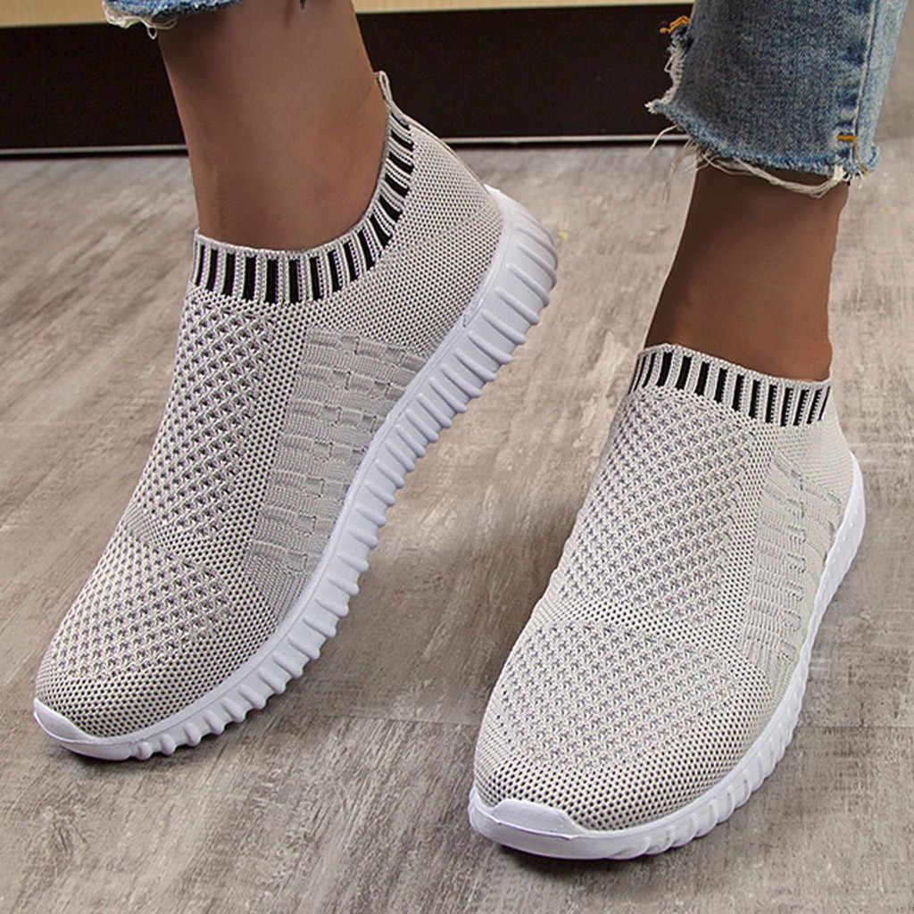 Basket confort max flanor