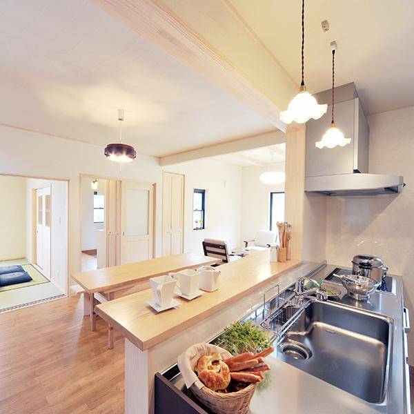 Cuisine et Maison