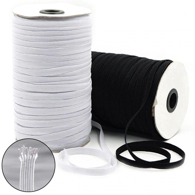 Bande elastique couture 5mm NAVAKO